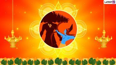 Dussehra 2020 Ravan Effigy Burning: Did You Know Effigies of Kumbhakarna and Meghananda Are Also Burnt on Vijayadashami, the Festival to Celebrate Victory of Good over Evil?
