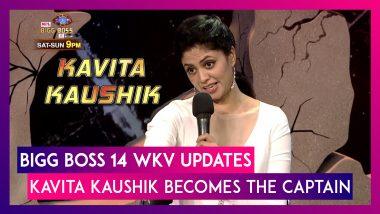 Bigg Boss 14 Weekend Ka Vaar Updates|Oct 25 2020: Kavita Kaushik Becomes The New Captain