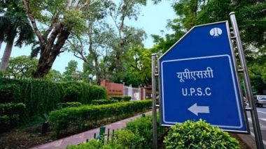 UPSC Combined Geo-Scientist Exam 2022 Update: Registration Begins From Today; Here Are Complete Details About The Examination Process