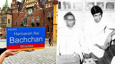 Poland's Square Named After Amitabh Bachchan's Father Harivansh Rai Bachchan (See Pic)