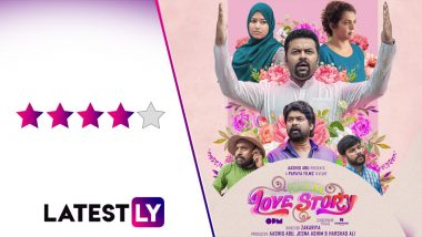 Halal Love Story Movie Review: Funny and Emotionally Stirring, Indrajith Sukumaran and Grace Antony's Film Is a Winner!
