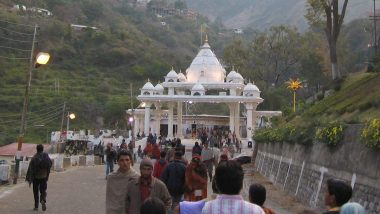 Unlock 5: Maximum Limit of Pilgrims Visiting Mata Vaishno Devi Shrine Increased to 15,000 From 7,000 Per Day