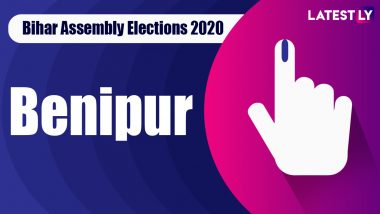 Benipur Vidhan Sabha Seat Result in Bihar Assembly Elections 2020: JD(U)'s Binay Kumar Choudhary Wins, Elected as MLA
