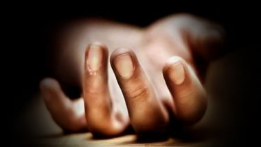 Mumbai Shocker: Missing COVID-19 Patient Found Dead Inside Hospital Toilet, BMC Orders Inquiry