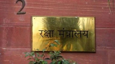 MoD Constitutes High Level Expert Committee for a Comprehensive Review of NCC