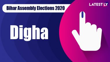 Digha Vidhan Sabha Seat Result in Bihar Assembly Elections 2020: BJP's Sanjiv Chaurasia Wins, Elected as MLA