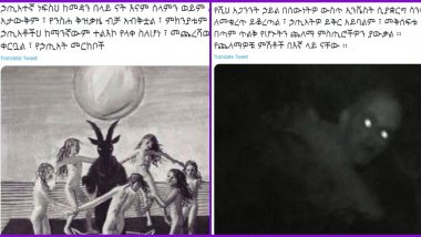 Donald Trump's COVID-19 Positive Tweet Gets Lot of 'Scary' Replies With Weird Pics, Know All About Amharic Language And What The Text Means