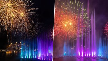 World's Largest Fountain: Dubai's 'The Palm' Fountain at Palm Jumeirah Makes Guinness World Record (See Spectacular Pics and Videos)