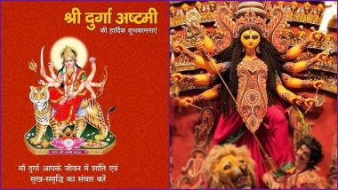 Durga Maha Ashtami and Happy Maha Navami 2020 Messages and Wishes Trend Online: Netizens Share Maa Durga Images With Navratri Greetings and Quotes to Extend Wishes of Auspicious Days of Durgo Pujo