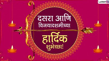 Dussehra 2020 Marathi Wishes and Ravan Dahan HD Images: WhatsApp Stickers, GIFs, Facebook Photos and Vijayadashami Messages to Wish Everyone Shubh Dasara