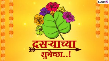 Dussehra Shubheccha 2020 Messages in Marathi and Hindi: Ravan Dahan Images, WhatsApp Stickers, Facebook Greetings, SMS and Wishes For Vijayadashami