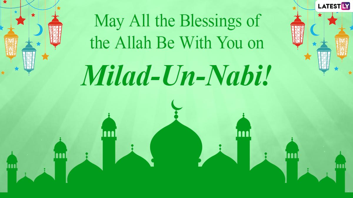 Happy Eid-e-Milad-un-Nabi 2020: Eid Mubarak Wishes Images, Quotes, Status, Messages, Photos