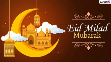 Eid Milad Un Nabi 2020 Images & 12 Rabi Ul-Awal HD Wallpapers for Free Download Online: Send Mawlid Mubarak WhatsApp Stickers and GIF Greetings on Prophet Muhammad's Birthday