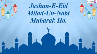 Eid-e-Milad Un Nabi Mubarak 2020 Wishes & HD Images: WhatsApp Stickers, Mawlid an-Nabi Facebook Greetings, GIFs, Messages and SMS to Send on Prophet Mohammed's Birthday During Rabi Al-Awwal Month