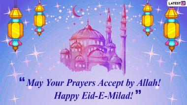 Eid-e-Milad un-Nabi Mubarak 2020 Wishes & 12 Rabi ul-Awal HD Images: Facebook Greetings, Quotes, WhatsApp Stickers, GIF and SMS to Celebrate Prophet Muhammad Birthday