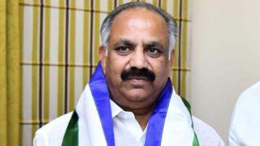 Dronamraju Srinivas Dies at 59, YSR Congress Leader and Former MLA Succumbs to COVID-19