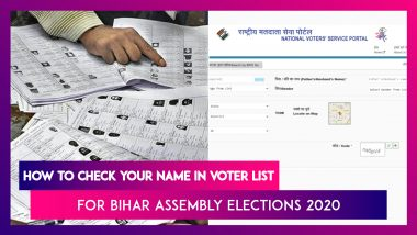 Bihar Assembly Elections 2020: How To Check Your Name In Voter List & Download Voter Slip
