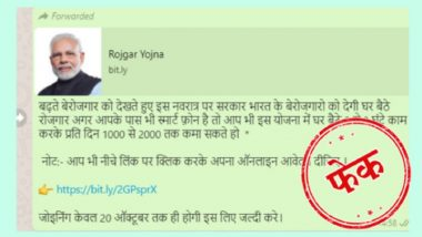 Modi Government to Give Jobs to Unemployed Candidates During Navratri 2020? WhatsApp Message Claiming Launch of Rojgar Yojna Goes Viral, PIB Fact Check Terms It Fake