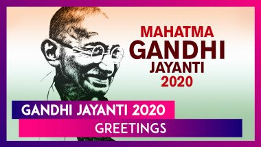 Gandhi Jayanti 2020 Greetings: WhatsApp Messages, Quotes, Images and Wishes to Send on October 2