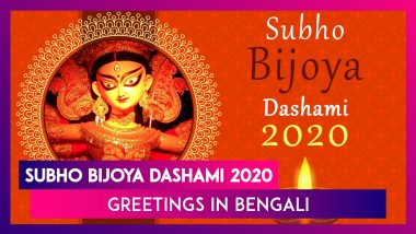 Bijoya Dashami 2020 Greetings in Bengali, HD Pics and WhatsApp Messages to Celebrate Vijayadashami