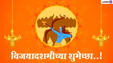 Dussehra Shubhechha 2020 Wishes in Marathi: Send Happy Dasara WhatsApp Stickers, HD Images, GIF Greetings, Facebook Messages and SMS on Vijayadashami