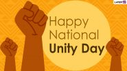 National Unity Day Images & Rashtriya Ekta Diwas HD Wallpapers for Free Download Online: Celebrate Sardar Vallabhbhai Patel's Birth Anniversary With Quotes, WhatsApp Messages and Slogans