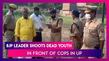 Uttar Pradesh Firing: BJP Leader Dhirendra Pratap Singh Shoots Dead Youth In Front Of Cops In Ballia; CM Yogi Adityanath Orders Suspension Of Officials