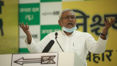 Bihar Assembly Elections 2020: Nitish Kumar Mocks RJD's 10 Lakh Jobs Promise