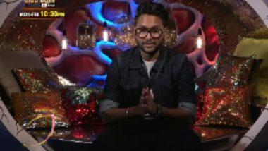 Bigg Boss 14: Jaan Kumar Sanu Apologises on National TV for His Insensitive Remark on Marathi Language (Watch Video)