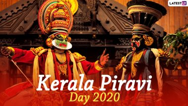 Kerala Piravi 2020 Date And Significance: Know the History, Mythological Story And Celebrations Related to Kerala Day