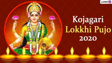 Bengali Lokkhi Pujo and Diwali Lakshmi Puja, How Are the Two Festivals Different? Rituals, Significance and Traditions You Should Know