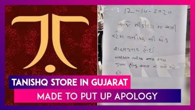 Tanishq Store In Kutch, Gujarat Made To Put Out Apology Over Withdrawn Ad; Police Patrolling The Area, Denies Mob Attack
