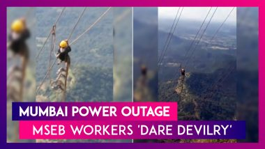 Mumbai Power Outage: MSEB Workers 'Dare Devilry' To Repair Broken High Tension Wires Caught On Camera; Anand Mahindra Lauds The Employees