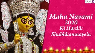Subho Navami 2020 Greetings and Maa Durga HD Wallpapers: WhatsApp Stickers, GIF Images, Facebook Messages, Sharad Navratri Greetings and SMS to Send on Maha Navami