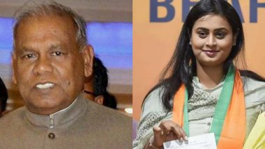 Bihar Assembly Elections 2020 Phase 1 Key Candidates: From  Jitan Ram Manjhi to Shreyasi Singh, The Big Names in First Phase of Polls on October 28