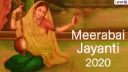 Meerabai Jayanti 2020 Wishes, Greetings & HD Images: Share Meerabai Quotes, Pics & Messages to Celebrate the Day Dedicated to One of Lord Krishna's Biggest Devotees
