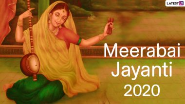 Meerabai Jayanti 2020 Date, Shubh Muhurat and Purnima Tithi: Know Rituals and Significance of the Day Dedicated to Meerabai, Lord Krishna's Ardent Devotee
