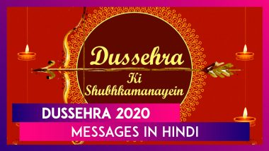 Dussehra 2020 Hindi Wishes, Images, WhatsApp Messages, Greetings to Send to Family on Vijayadashami
