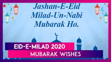 Eid-E-Milad-Un-Nabi Mubarak 2020 Wishes: WhatsApp Messages And GIF Images to Share on the Occasion