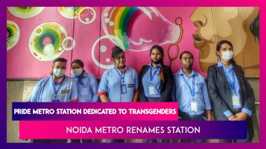 Pride Metro Station: Noida Metro Renames 'Sector 50' Station To 'Pride' Station To Honour Transgender Community