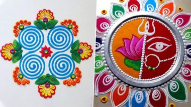 easy navratri 2020 rangoli designs simple and latest colourful patterns to decorate your home for navaratri and welcome durga maa watch pics and videos latestly easy navratri 2020 rangoli designs