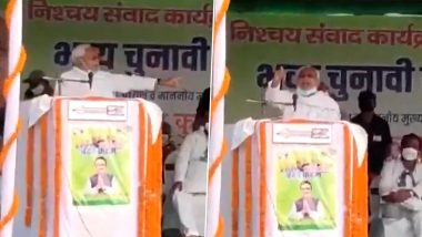 Bihar Assembly Elections 2020: 'Don't Vote For Us If You Don't Want to, But Don't Create Nuisance', Nitish Kumar Tells People Raising Slogans at His Rally; Watch Video