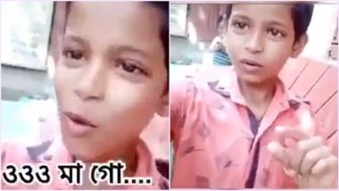 'Oo Ma Go Turu Love' Bengali Boy's Expression on Mushy Couples Goes Viral, Funny Meme Video Trends Online