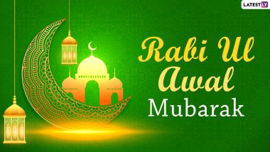 Rabi ul-Awal 2020 Mubarak Wishes: WhatsApp Messages, Eid Milad-Un-Nabi GIF Images, Mawlid SMS, Rabiul Awwal 1442 Quotes, Status, Pics and Greetings to Celebrate Prophet's Birthday
