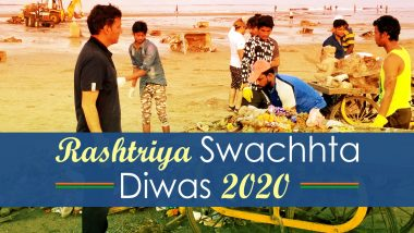 Rashtriya Swachhta Diwas 2020 Messages & HD Images: WhatsApp Stickers, Facebook Greetings And Quotes to Send on October 2