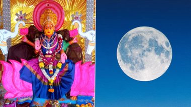 Sharad Purnima 2020 Good Luck Tips: 5 Things One Should Do During Kojagiri Lakshmi Puja to Gain Wealth and Prosperity