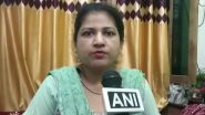Shayara Bano Appointed Vice-Chair in Women's Commission and Gets Ministerial Rank in BJP's Uttrakhand Government; Here is All You Need to Know about the Anti-Triple Talaq Activist