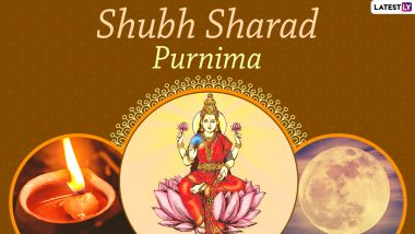 Sharad Purnima 2020: WhatsApp Stickers, Facebook Greetings & Messages to Send on Kojagiri Purnima