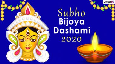 Subho Bijoya 2020 Messages and HD Images in Bengali: WhatsApp Wishes, Hike Stickers, Maa Durga Photos, SMS Greetings to Bid Final Goodbye on Vijayadashami