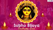 Subho Bijoya 2020 Wishes, Images & HD Wallpapers: Greet Your Loved Ones on Vijayadashami with These Maa Durga Pic Greetings, Messages & GIFs to Celebrate Dussehra